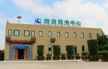 杭州湾跨海大桥南岸服务区营地