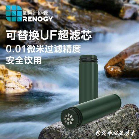 饮水过滤器:可替换UF超滤芯