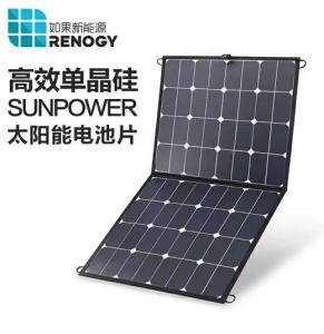 单晶硅太阳能电池片